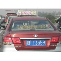 Buy cheap P7.62 LED Taxi Top Signs Taxi LED Display Taxi Cab Top Advertising from wholesalers