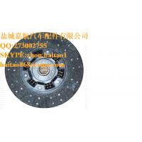 Buy cheap ME552326 CLUTCH DISC product