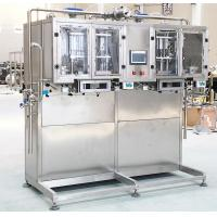 Buy cheap 5L 30L Bag In Box Aseptic Bag Filling Machine For Tomato Juice Concentrate product