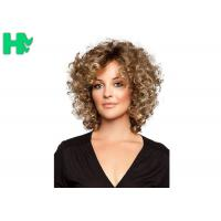 Buy cheap Cheap European Amerian Styles Brown Short Curly Synthetic Hair Wig from wholesalers