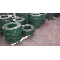 Buy cheap painted steel strapping from wholesalers