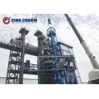 Buy cheap Independent Design Asphalt Mixing Plant , Batch Type Hot Mix Plant 220V/380V from wholesalers