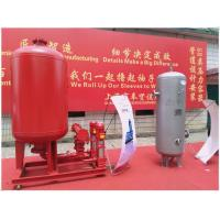 Buy cheap 0.6 MPa Pressure Diaphragm Pressure Tank Galvanized Stainless Steel High Volume from wholesalers