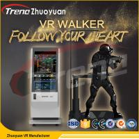 Buy cheap Interactive Games Virtual Reality Walking Treadmill Simulator For Shopping Mall from wholesalers