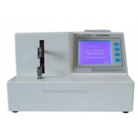Buy cheap 10Mm/Min O Contraception Instrument With 5.7 Inch LCD Touch Screen from wholesalers