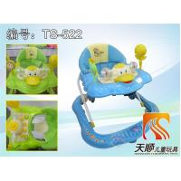 Buy cheap baby walker, swing car, baby stroller, baby bicycle, child tricycle from wholesalers