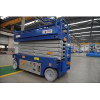 Buy cheap Articulated Boom Lift 12m from wholesalers