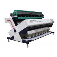 Buy cheap corn processing machine,color sorter machine for corn,maize color sorting solution from wholesalers