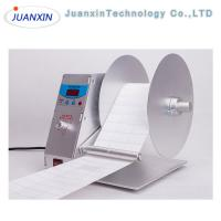 Buy cheap Barcode Label Rewinding Machine, Label Rewinder from wholesalers