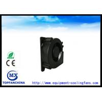 Buy cheap 4.7 Inch DC Centrifugal Fan 12 Volt Centrifugal Blower 120x120x32 Mm from wholesalers