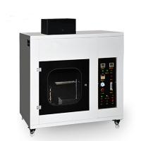 Buy cheap 5VA / 5VB ZY6017A Cable Testing Equipment , ASTM D5048 Electrical Test Equipment from wholesalers