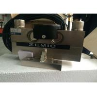 Buy cheap HM9B Weighing Load Cell 20t Double Shear Beam Load Cell White Bottom For Weighbridge from wholesalers