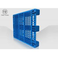 Buy cheap Reversible HDPE Plastic Pallets For Racking Shelf Open Deck Rack 1ton 1200 * 1100 from wholesalers