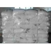 Buy cheap PharmaceuticalRaw Materials Minoxidil CAS 38304-91-5 White Powder from wholesalers