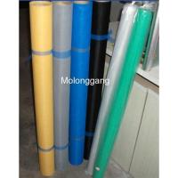 Buy cheap Fibreglass fly screen mesh, stainless window screen from wholesalers