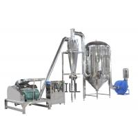Buy cheap 1000kg/h herbal spices powder hammer mill with cyclone grinder machine from wholesalers