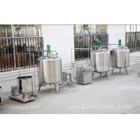 Buy cheap Reverse Osmosis Membrane Drinking Water Treatment Equipment Plant Line from wholesalers