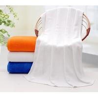 Buy cheap Plain Terry Hotel Bath Towel, White Plain Terry Towel 70*150cm, 500gsm for Wholesale with competitive price from wholesalers