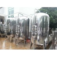 Buy cheap Stainless Steel 304 RO Water Treatment System Reverse Osmosis Water Purification Unit from wholesalers