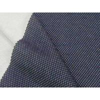 Buy cheap Jacquard, knitting fabric from wholesalers