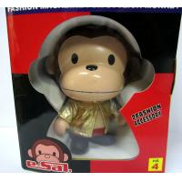 Buy cheap Baby Milo money bank custom,customized cloth changing baby milo penny bank,3C certificate animal saving bank for kids from wholesalers
