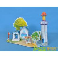 Buy cheap 3D Puzzle Card Models Kids Intelligent 4C Color ROMANTIC SEA BEACH from wholesalers