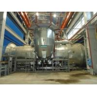 Buy cheap Natural Gas Power Station , DieselPower Plant 30MW - 150MW IEC Approved from wholesalers