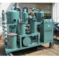 Buy cheap Vacuum Single-stage Transformer Oil Regeneration Purifier, Oil Reconditioning Plant from wholesalers