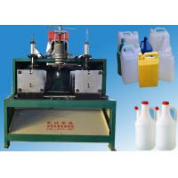 Buy cheap Semi automatic blow molding machine for making 3 gallon plastic bottles from wholesalers