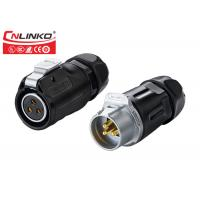 Buy cheap Bayonet Connecting 20A  Waterproof Telephone Cable Connector  3 Pin  Industrial from wholesalers