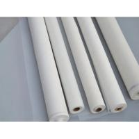 Buy cheap Soybean Milk Filtration Nylon Filter Mesh 1.27m Width Food Grade Material from wholesalers