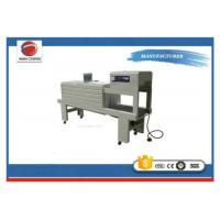 Buy cheap Stainless Steel Automatic Shrink Wrap Machine , High Speed Shrink Wrapping Machine from wholesalers