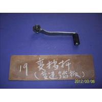Buy cheap YAMAHA AG100 MOTOCROSS AG100 GEAR SHIFT ARM from wholesalers