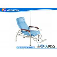 Buy cheap Reclining Stainless Steel Medical Dialysis Chair / Blood Donor Chair from wholesalers