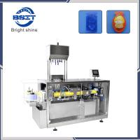 Buy cheap BFS Plastic Ampoule blow Fill Seal Machine for pesticide/alcohol liquid/veterinary drugs from wholesalers