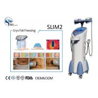 Buy cheap Four Handles Work Together Coolsculpting Cryolipolysis Machine For Cellulite Removal from wholesalers