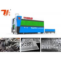 Buy cheap Cnc Sheet Metal Cutting Machine / Tube Cutter Machine from wholesalers