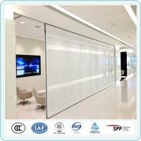 Buy cheap Acoustic noise insulated heat reducing double glazing removable partition for office from wholesalers
