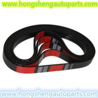 Buy cheap AUTO RUBBER V BELT FOR AUTO ENGINE SYSTEMS product