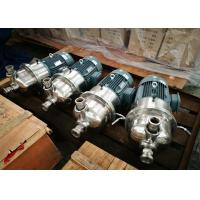 Buy cheap LHB 150 Centrifugal Transfer Pump Capacity 100 - 200T/D Centrifugal Mixing Pump from wholesalers