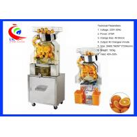 Buy cheap Electrical 40 orange juice extractor machine free standing 120w from wholesalers