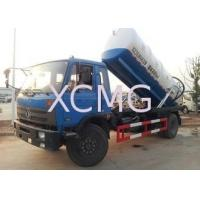 Buy cheap Highly Resistant 5 Ton Special Purpose Vehicles , Vaccum Septic Pump Truck For Noncorrosive Mucus Liquid from wholesalers