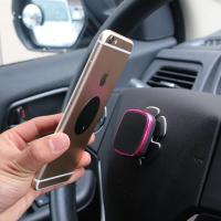 Buy cheap Magnetic Mobile Phone Holder Precise Holes Fully Protective For IPad / Samsung from wholesalers