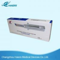 Buy cheap Disposable linear cutter stapler/surgical cutter stapler/surgical linear stapler from wholesalers