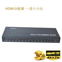 Buy cheap 4K 1.4b 1 x 16 HD HDMI Splitter 1 in 2 out in HDMI Splitter,support 3D Video from wholesalers