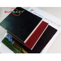 Buy cheap Construction Usage Black/Brown Film Faced Plywood from wholesalers