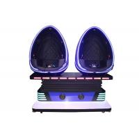 Buy cheap Shopping Mall 9D Egg VR Cinema Color Customized Virtual Reality Machine For Adults / Kids from wholesalers