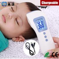 Buy cheap 2015 new product  clinical thermometer with ISO CE RoHS certificates from wholesalers