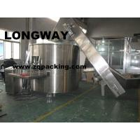 Buy cheap PET bottle sorting machine from wholesalers