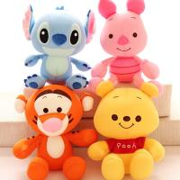 Buy cheap Foam Particle Material / Nanoparticles Disney Plush Toys 12 Inch Disney Cuddly Toys from wholesalers